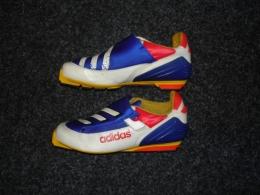 Adidas běžkařské boty na SNS vel .42